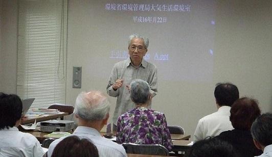 20101108講義風景.jpg